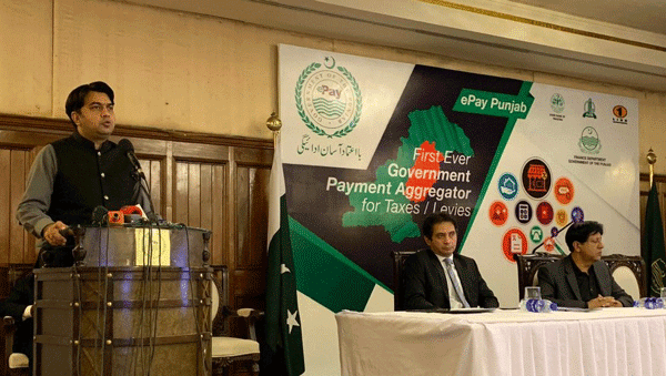 Govt launches ePay app to facilitate B2G, P2G payments in Punjab