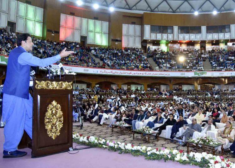 PM offers youth skill training, entrepreneurship, civic engagement