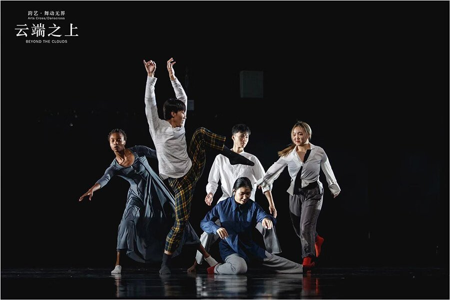 Eight contemporary works premiered at Beijing's Dance Academy