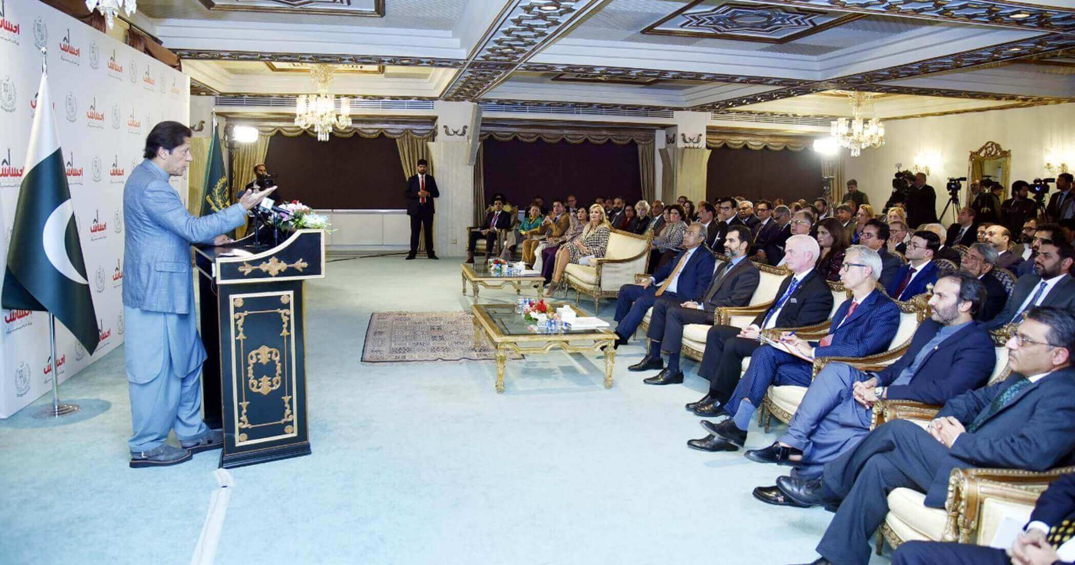 Financial Inclusion Strategy under Ehsas prog launched