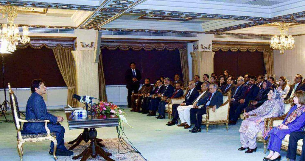 PM asks FBR to introduce easy tax payment system