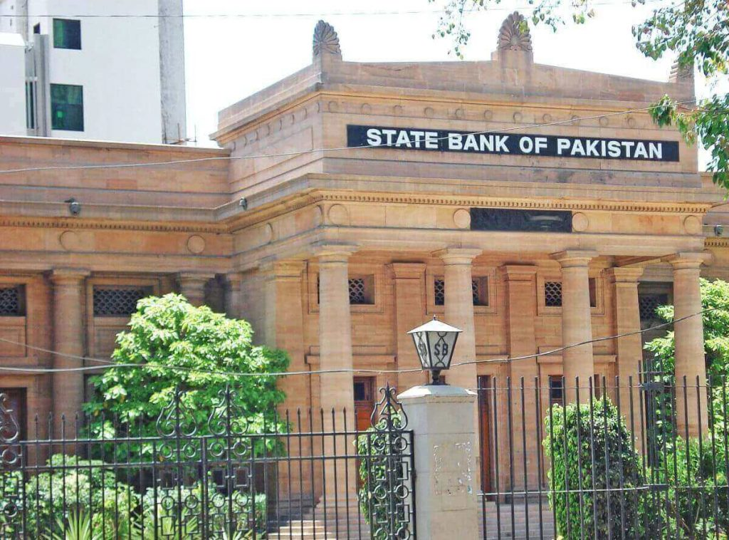 State Bank to launch policy to reduce gender gap in financial inclusion