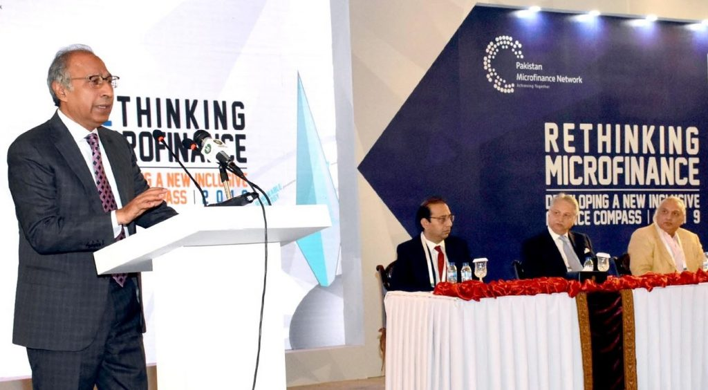 Abdul Hafeez Shaikh says Pakistan's revenues are more than expenditures and primary fiscal balance is in surplus now for the first time