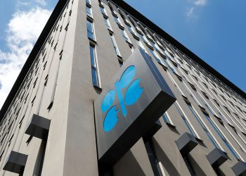 OPEC says demand for its crude will average 29.58 million barrels per day next year