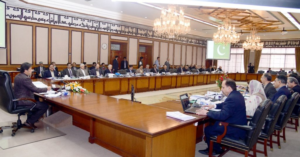 Prime Minister Imran Khan chairs meeting of the Council of Common Interests in Islamabad