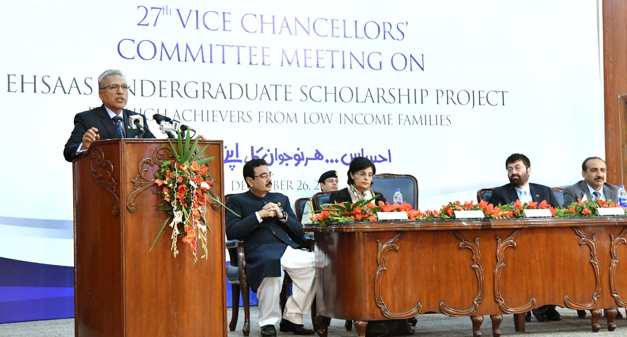 President Dr Arif Alvi addressing Vice Chancellors Committee on Ehsaas Undergraduate Programme at Higher Education Commission in Islamabad