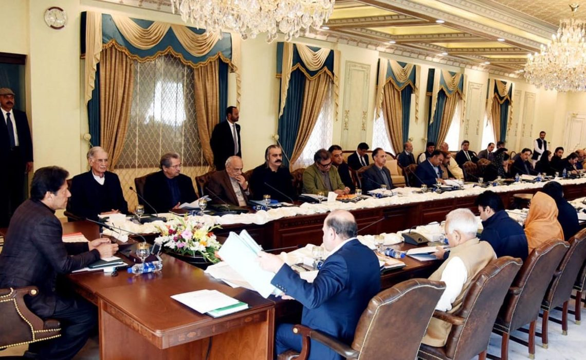 Prime Minister Imran Khan says govt achieves a 'significant milestone' in economic stability