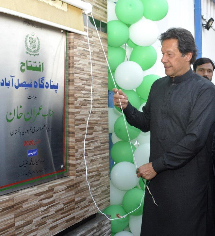 Prime Minister Imran Khan inaugurates a shelter home at General Bus Stand in Faisalabad