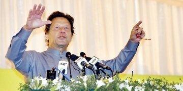 Prime Minister Imran Khan addressing gathering in Nowshera