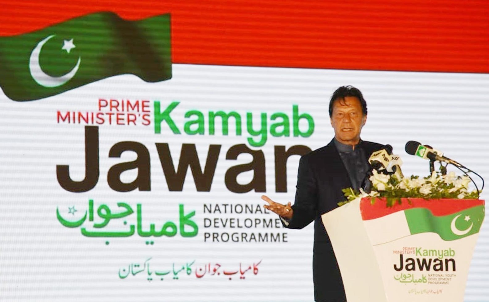 Prime Minister Imran Khan addressing after distribution of cheques in Karachi