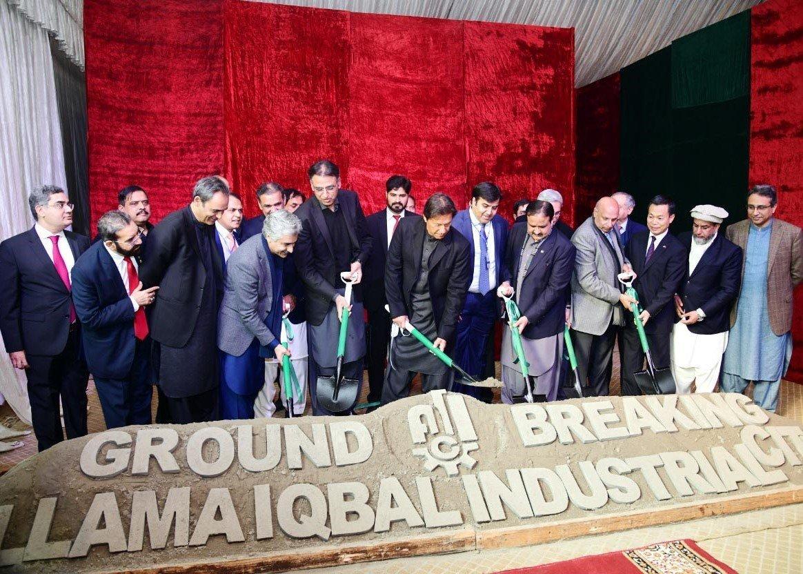 Prime Minister Imran Khan also plants a sapling at Allama Iqbal Industrial City as part of his '10 Billion Tree Tsunami'