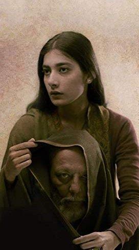 Zindagi Tamasha, a film by Sarmad Khoosat