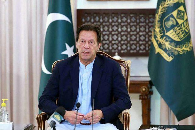 Imran Khan Addressing Tiger Force