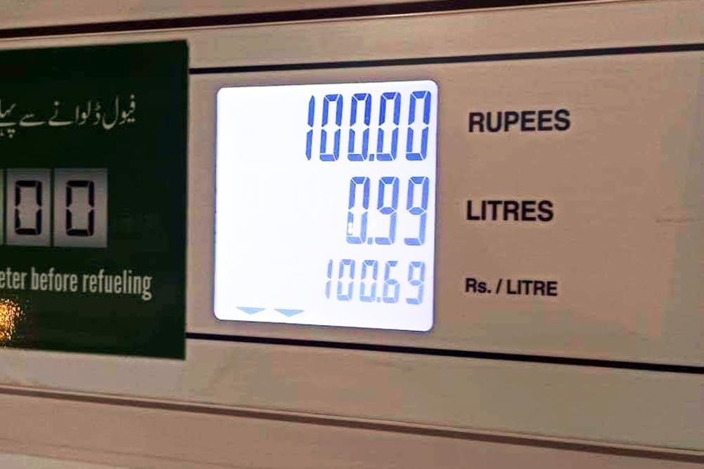 Pakistan petrol prices