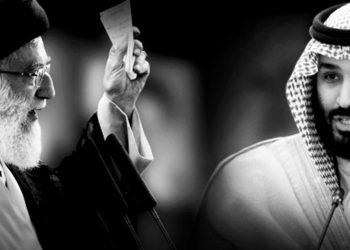 History of volatile relations between Saudi Arabia and Iran