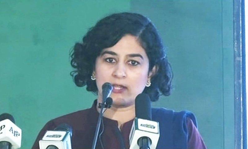 Tania Aidrus resign