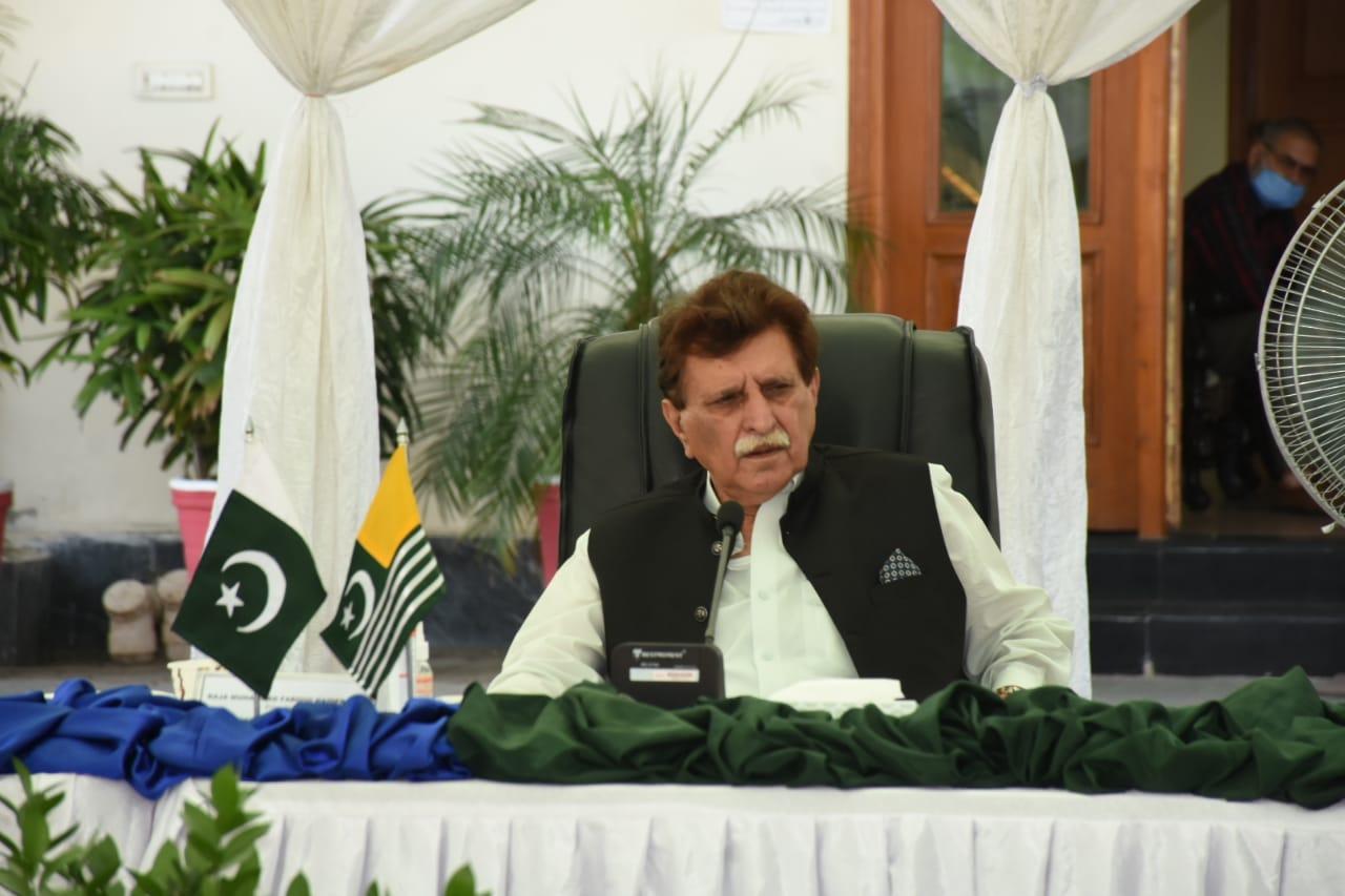 The fourteenth fiasco - PM Raja Farooq Haider Khan