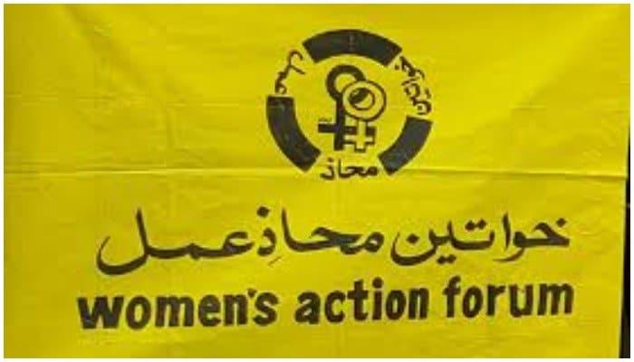 Women's Action Forum