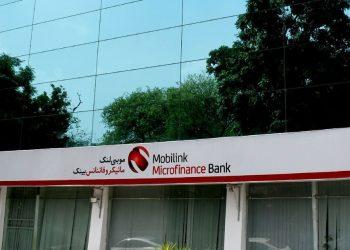 Mobilink Microfinance Bank