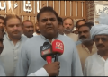Chaudhry Fawad Hussain
